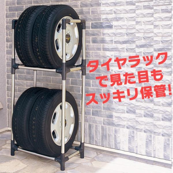 タイヤラック 4本 アイリスオーヤマ ステンレス スチールラック タイヤ 収納 物置 車庫 ガレージ用品 軽 コンパクト 普通車 ミニバン用 KSL-590 irisplaza 04
