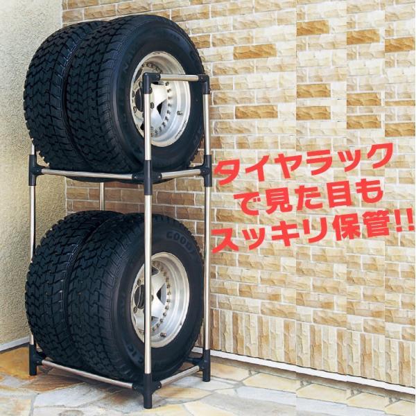 タイヤラック 4本 アイリスオーヤマ ステンレス スチールラック タイヤ 収納 物置 車庫 ガレージ用品 大型ミニバン SUV用 KSL-710|irisplaza|04