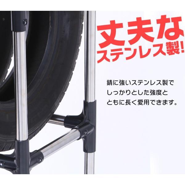 タイヤラック 4本 アイリスオーヤマ ステンレス スチールラック タイヤ 収納 物置 車庫 ガレージ用品 大型ミニバン SUV用 KSL-710|irisplaza|07