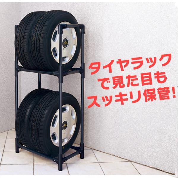 タイヤラック アイリスオーヤマ 縦置き 4本 カバー付き 2段 業務用 保管用 タイヤ 収納 タイヤ交換 夏タイヤ 冬タイヤ タイヤ交換 車 KTL-590C|irisplaza|04