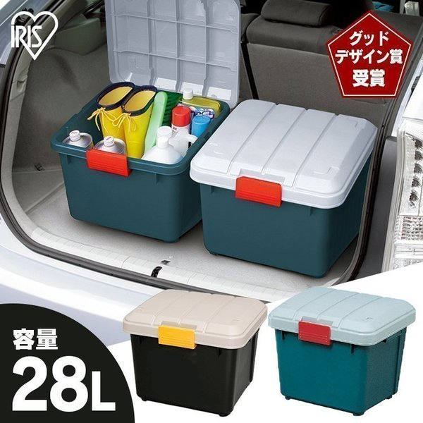 収納ボックス収納ボックス工具箱フタ付きアイリスオーヤマ車RVBOXRVボックス400容量28L幅42×奥行37.5×高さ33