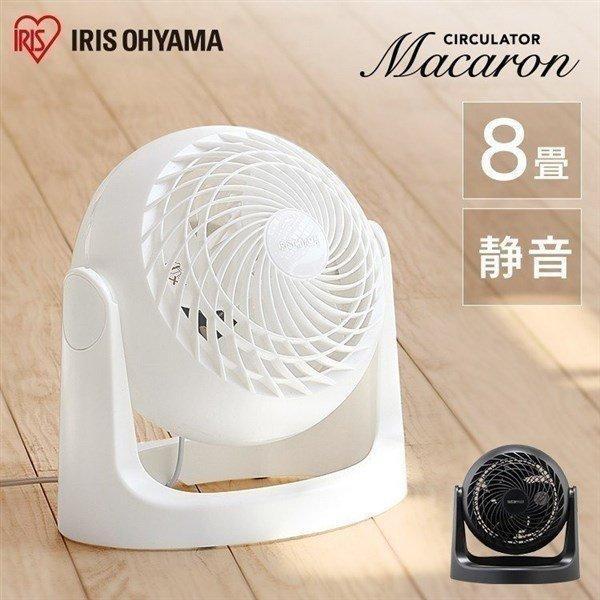 サーキュレーター アイリスオーヤマ 静音 コンパクト おしゃれ 8畳  H型 扇風機 卓上 PCF-HD15N-W PCF-HD15N-B (あすつく)|irisplaza
