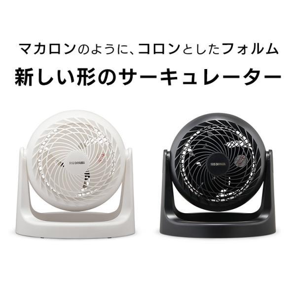 サーキュレーター アイリスオーヤマ 静音 コンパクト おしゃれ 8畳  H型 扇風機 卓上 PCF-HD15N-W PCF-HD15N-B (あすつく)|irisplaza|02