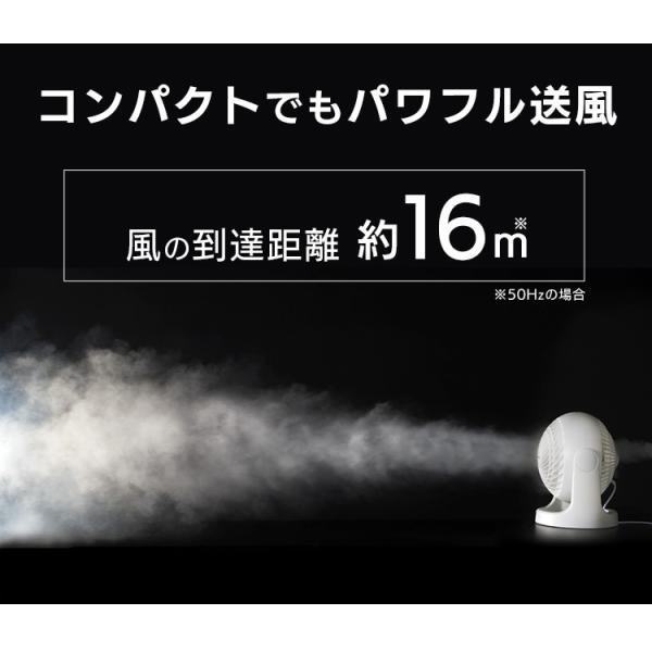 サーキュレーター アイリスオーヤマ 静音 コンパクト おしゃれ 8畳  H型 扇風機 卓上 PCF-HD15N-W PCF-HD15N-B (あすつく)|irisplaza|07