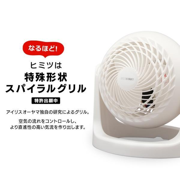 サーキュレーター アイリスオーヤマ 静音 コンパクト おしゃれ 8畳  H型 扇風機 卓上 PCF-HD15N-W PCF-HD15N-B (あすつく)|irisplaza|08