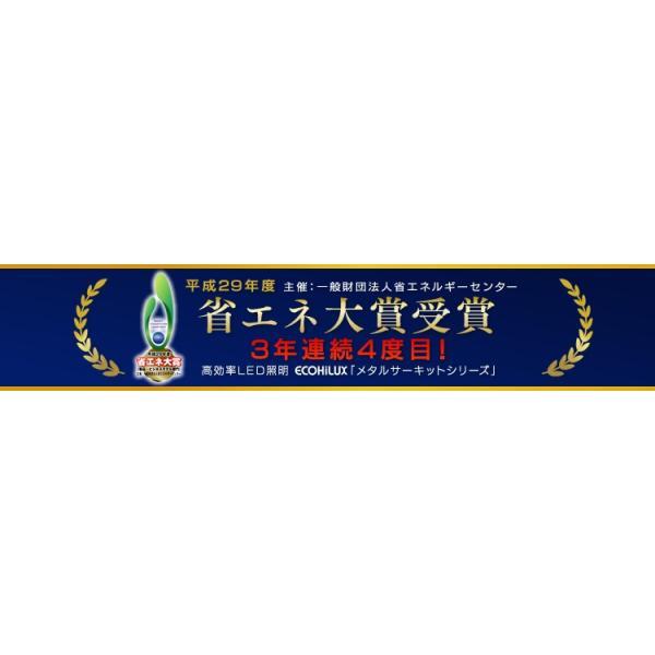 LED 蛍光灯 丸形 アイリスオーヤマ 丸形LEDランプ シーリング 用 32形 40形 昼光色 昼白色 電球色 LDCL3240SS/D N L/32-C|irisplaza|02