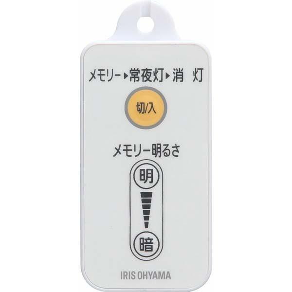 LED 蛍光灯 丸形 アイリスオーヤマ 丸形LEDランプ シーリング 用 32形 40形 昼光色 昼白色 電球色 LDCL3240SS/D N L/32-C|irisplaza|13