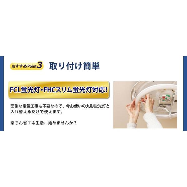 LED 蛍光灯 丸形 アイリスオーヤマ 丸形LEDランプ シーリング 用 32形 40形 昼光色 昼白色 電球色 LDCL3240SS/D N L/32-C|irisplaza|05