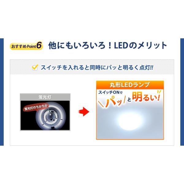 LED 蛍光灯 丸形 アイリスオーヤマ 丸形LEDランプ シーリング 用 32形 40形 昼光色 昼白色 電球色 LDCL3240SS/D N L/32-C|irisplaza|07