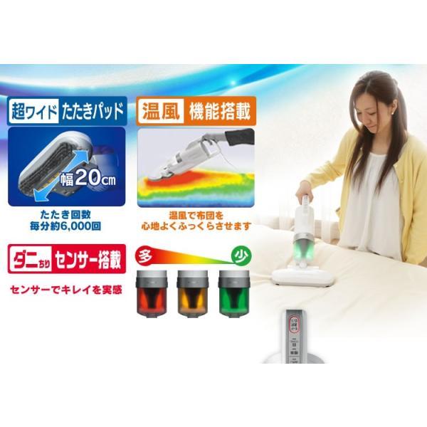 布団クリーナー アイリスオーヤマ 布団掃除機  超吸引 ふとんクリーナー IC-FAC2 ハンディ掃除機 サイクロン|irisplaza|03