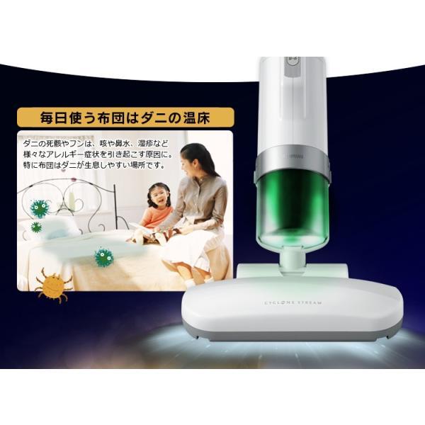 布団クリーナー アイリスオーヤマ 布団掃除機  超吸引 ふとんクリーナー IC-FAC2 ハンディ掃除機 サイクロン|irisplaza|04
