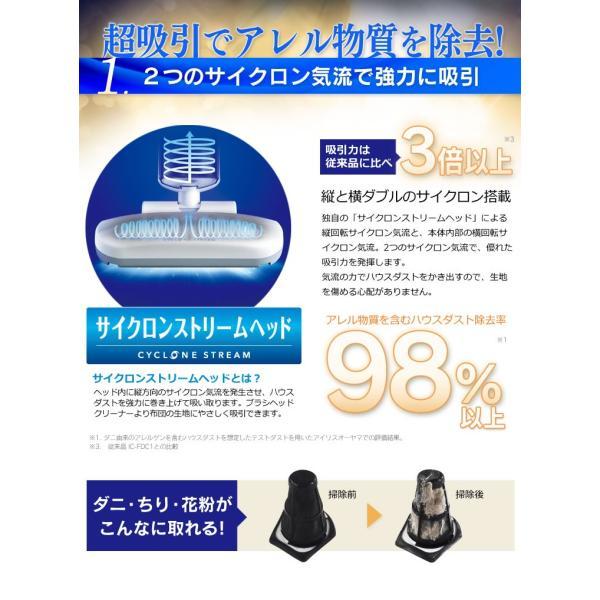 布団クリーナー アイリスオーヤマ 布団掃除機  超吸引 ふとんクリーナー IC-FAC2 ハンディ掃除機 サイクロン|irisplaza|05