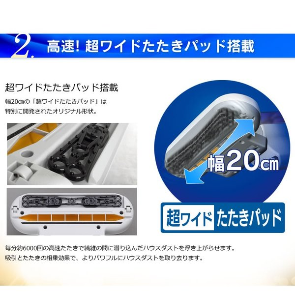 布団クリーナー アイリスオーヤマ 布団掃除機  超吸引 ふとんクリーナー IC-FAC2 ハンディ掃除機 サイクロン|irisplaza|06