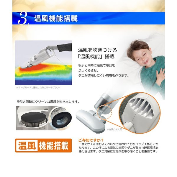 布団クリーナー アイリスオーヤマ 布団掃除機  超吸引 ふとんクリーナー IC-FAC2 ハンディ掃除機 サイクロン|irisplaza|07