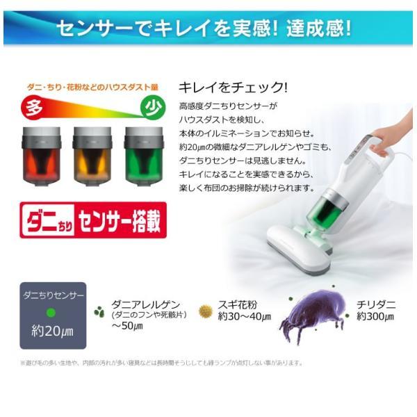 布団クリーナー アイリスオーヤマ 布団掃除機  超吸引 ふとんクリーナー IC-FAC2 ハンディ掃除機 サイクロン|irisplaza|08