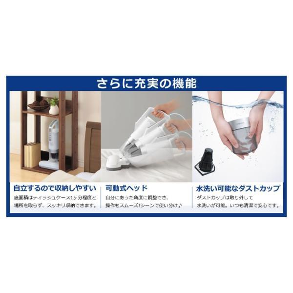布団クリーナー アイリスオーヤマ 布団掃除機  超吸引 ふとんクリーナー IC-FAC2 ハンディ掃除機 サイクロン|irisplaza|10