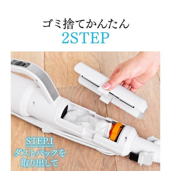 掃除機 アイリスオーヤマ スティッククリーナー サイクロン 新生活 一人暮らし ハンディ 軽量 おしゃれ 超軽量スティッククリーナースリム IC-SB1|irisplaza|14