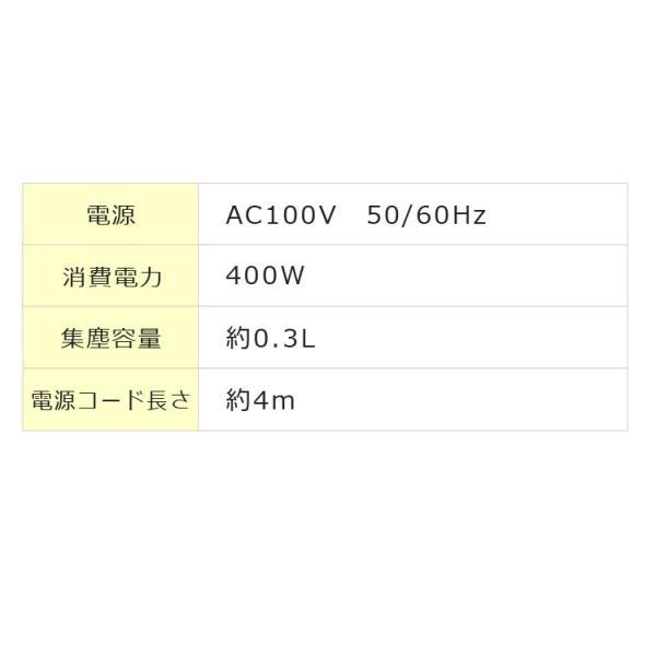 掃除機 アイリスオーヤマ スティッククリーナー サイクロン 新生活 一人暮らし ハンディ 軽量 おしゃれ 超軽量スティッククリーナースリム IC-SB1|irisplaza|17