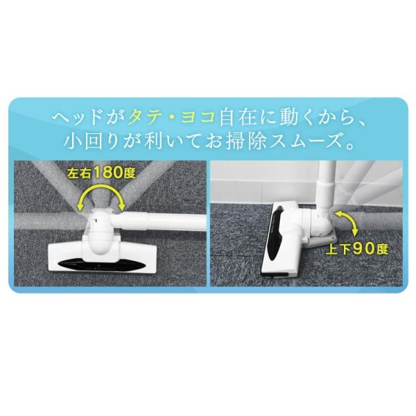 掃除機 アイリスオーヤマ スティッククリーナー サイクロン 新生活 一人暮らし ハンディ 軽量 おしゃれ 超軽量スティッククリーナースリム IC-SB1|irisplaza|07