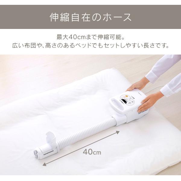 布団乾燥機 アイリスオーヤマ カラリエ マット不要 ダニ対策  梅雨 靴  ふとん乾燥機 乾燥機 温風 コンパクト 軽量 袋不要 FK-C2|irisplaza|16