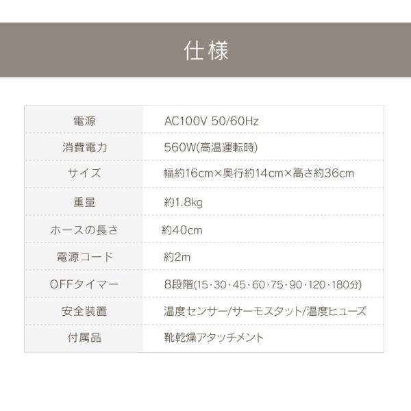 布団乾燥機 アイリスオーヤマ カラリエ マット不要 ダニ対策  梅雨 靴  ふとん乾燥機 乾燥機 温風 コンパクト 軽量 袋不要 FK-C2|irisplaza|18