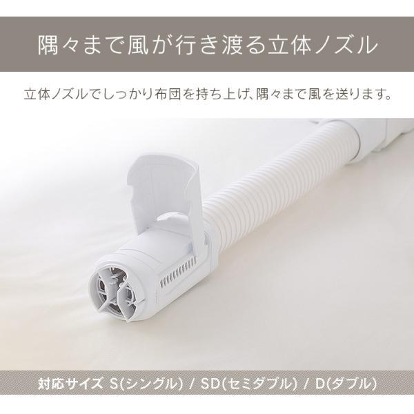 布団乾燥機 アイリスオーヤマ カラリエ マット不要 ダニ対策  梅雨 靴  ふとん乾燥機 乾燥機 温風 コンパクト 軽量 袋不要 FK-C2|irisplaza|06