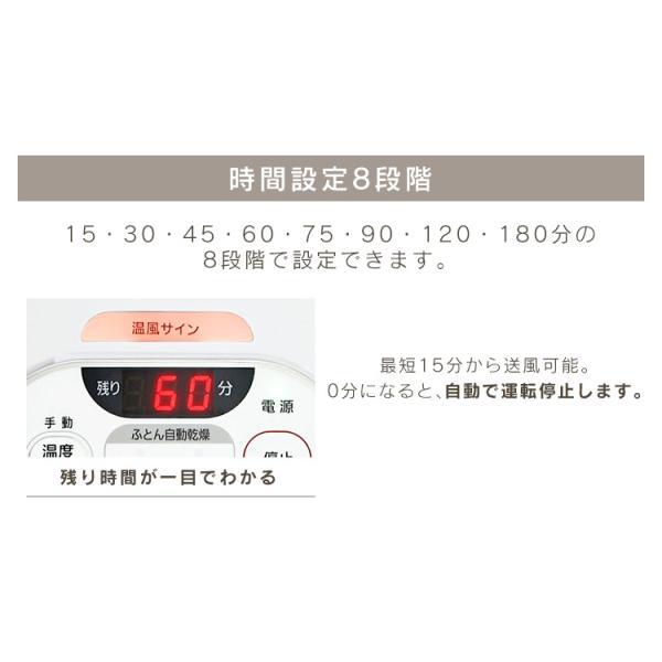 布団乾燥機 アイリスオーヤマ カラリエ マット不要 ダニ対策  梅雨 靴  ふとん乾燥機 乾燥機 温風 コンパクト 軽量 袋不要 FK-C2|irisplaza|10