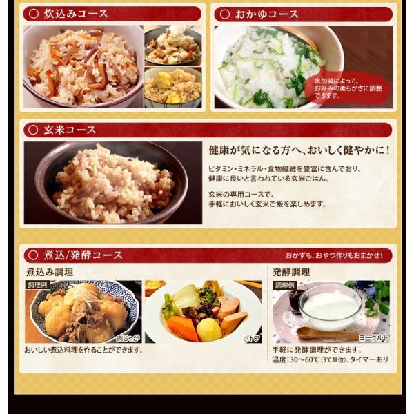 炊飯器 3合 アイリスオーヤマ  IH 一人暮らし 炊飯ジャー カロリー表示 分離式 IHコンロ 米屋の旨み 銘柄量り炊きIHジャー KRC-ID30-R|irisplaza|14