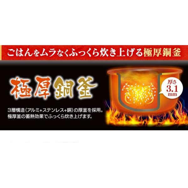 炊飯器 3合 アイリスオーヤマ  IH 一人暮らし 炊飯ジャー カロリー表示 分離式 IHコンロ 米屋の旨み 銘柄量り炊きIHジャー KRC-ID30-R|irisplaza|08