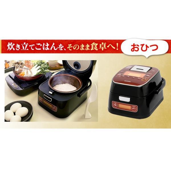 炊飯器 3合 アイリスオーヤマ  IH 一人暮らし 炊飯ジャー カロリー表示 分離式 IHコンロ 米屋の旨み 銘柄量り炊きIHジャー KRC-ID30-R|irisplaza|10