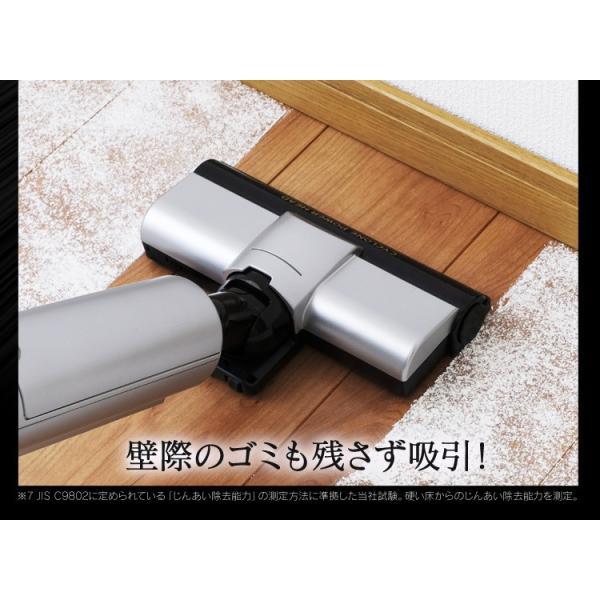 掃除機 アイリスオーヤマ スティッククリーナー コードレス モップ 軽量 極細 極細軽量スティッククリーナー IC-SLDCP5|irisplaza|11