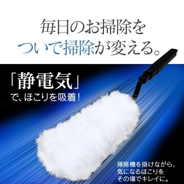 掃除機 アイリスオーヤマ スティッククリーナー コードレス モップ 軽量 極細 極細軽量スティッククリーナー IC-SLDCP5|irisplaza|13