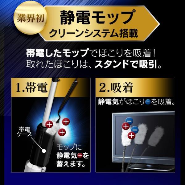 掃除機 アイリスオーヤマ スティッククリーナー コードレス モップ 軽量 極細 極細軽量スティッククリーナー IC-SLDCP5|irisplaza|14