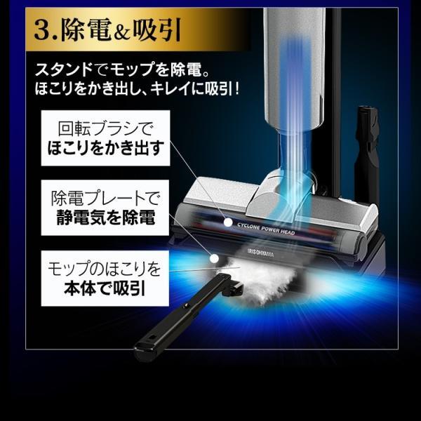 掃除機 アイリスオーヤマ スティッククリーナー コードレス モップ 軽量 極細 極細軽量スティッククリーナー IC-SLDCP5|irisplaza|15