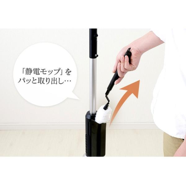 掃除機 アイリスオーヤマ スティッククリーナー コードレス モップ 軽量 極細 極細軽量スティッククリーナー IC-SLDCP5|irisplaza|17