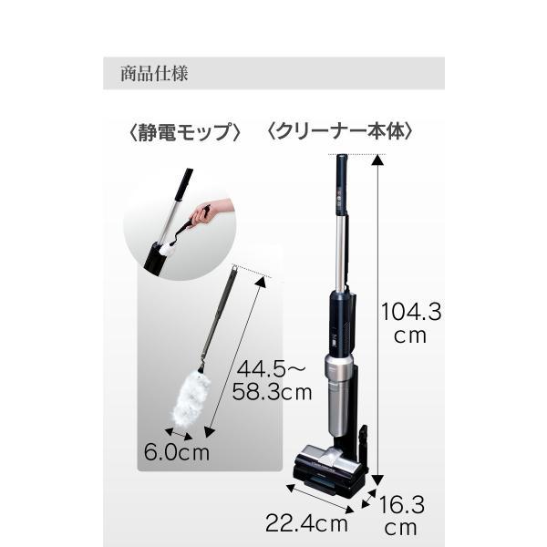 掃除機 アイリスオーヤマ スティッククリーナー コードレス モップ 軽量 極細 極細軽量スティッククリーナー IC-SLDCP5|irisplaza|21