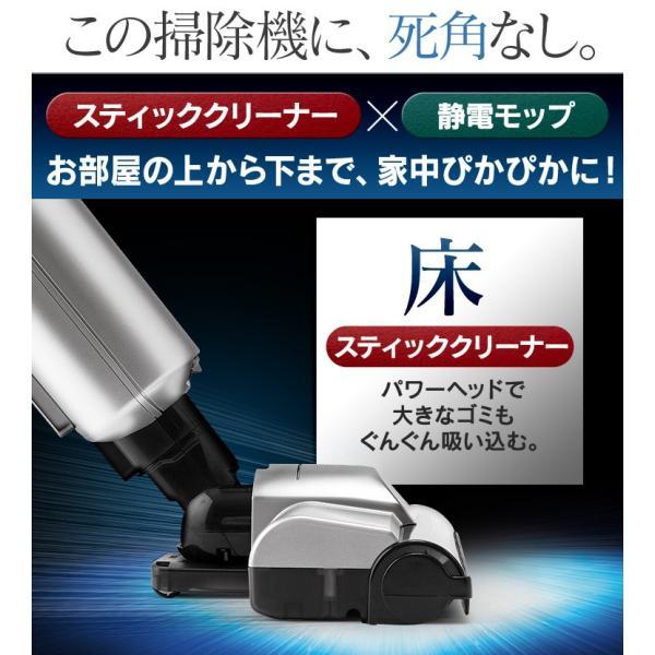 掃除機 アイリスオーヤマ スティッククリーナー コードレス モップ 軽量 極細 極細軽量スティッククリーナー IC-SLDCP5|irisplaza|04