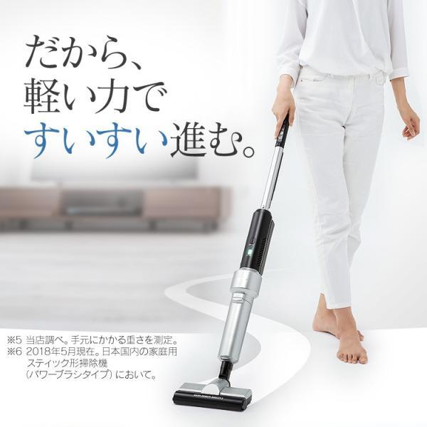 掃除機 アイリスオーヤマ スティッククリーナー コードレス モップ 軽量 極細 極細軽量スティッククリーナー IC-SLDCP5|irisplaza|08