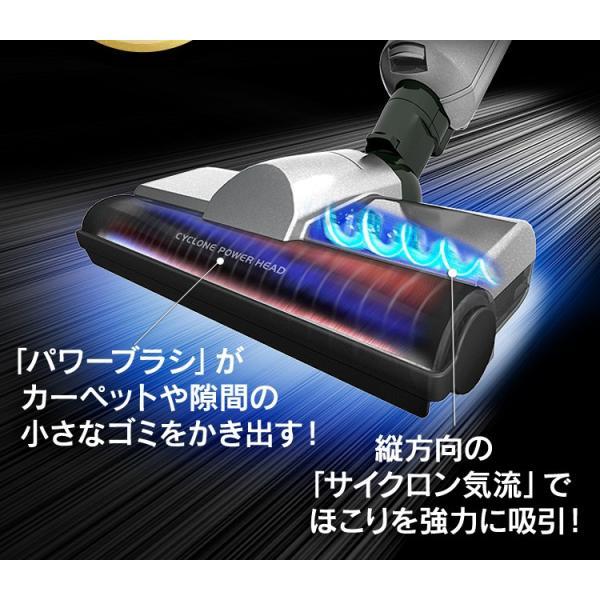 掃除機 アイリスオーヤマ スティッククリーナー コードレス モップ 軽量 極細 極細軽量スティッククリーナー IC-SLDCP5|irisplaza|10