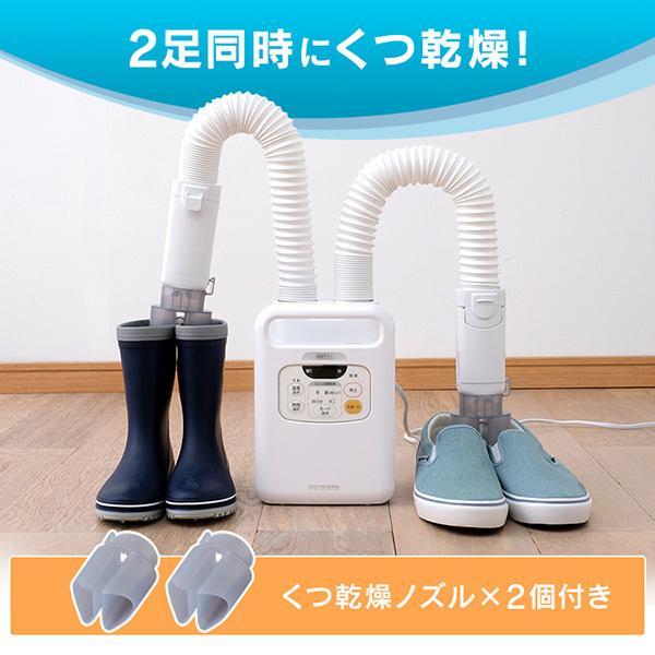 布団乾燥機 カラリエ アイリスオーヤマ ツインノズル マット不要 ダニ対策 梅雨 衣類乾燥 靴乾燥 ふとん乾燥機 FK-W1 :予約品|irisplaza|15