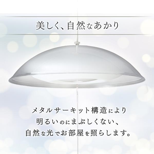 ペンダントライト アイリスオーヤマ LED  6畳 調色 おしゃれ 洋風 メタルサーキットシリーズ 浅型 PLM6DL-YA|irisplaza|03