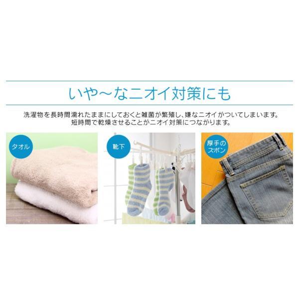 除湿機  アイリスオーヤマ 衣類乾燥 デシカント式 カビ防止 部屋干し 室内干し 乾燥 サーキュレーター 付き サーキュレーター衣類乾燥除湿機 DDD-50E|irisplaza|06