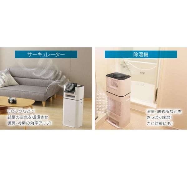 除湿機  アイリスオーヤマ 衣類乾燥 デシカント式 カビ防止 部屋干し 室内干し 乾燥 サーキュレーター 付き サーキュレーター衣類乾燥除湿機 DDD-50E|irisplaza|10