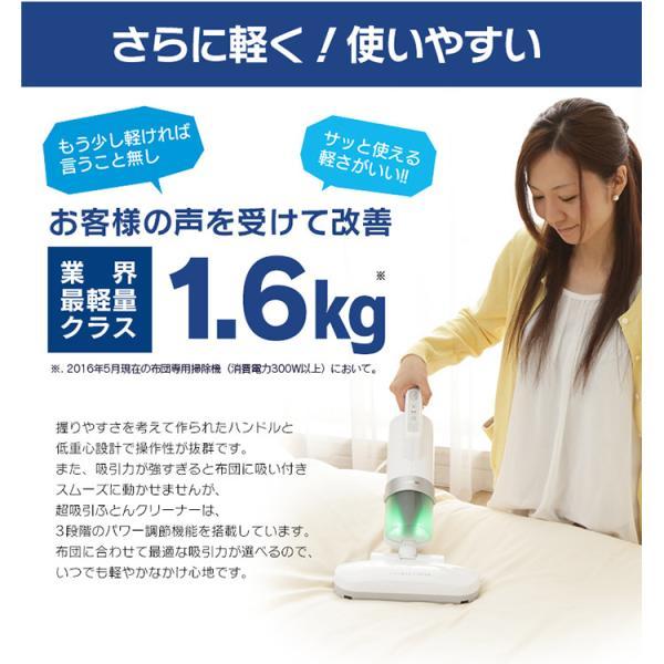 布団クリーナー アイリスオーヤマ 布団掃除機 ダニ 超吸引 ふとんクリーナー ハンディ掃除機 サイクロン IC-FAC2PZ|irisplaza|10