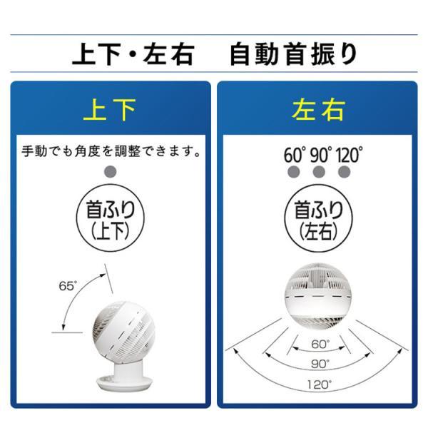サーキュレーター アイリスオーヤマ 扇風機 静音 24畳 首振り 上下左右 DCモーター おしゃれ  15cm コンパクト ボール型 DC JET PCF-SDC15T:予約品 irisplaza 16
