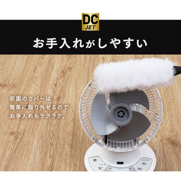 サーキュレーター アイリスオーヤマ 扇風機 静音 24畳 首振り 上下左右 DCモーター おしゃれ  15cm コンパクト ボール型 DC JET PCF-SDC15T:予約品 irisplaza 20
