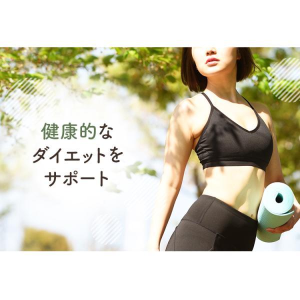 パックご飯 もち麦 150g 24パック アイリスオーヤマ 米 レトルトご飯 白米 送料無料 パック米 一人暮らし 低温製法 低温製法 もち麦ごはん|irisplaza|06