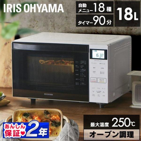 オーブンレンジ安いフラット電子レンジ18Lアイリスオーヤマおしゃれフラットテーブルレンジインバーター式一人暮らしレンジフラットM
