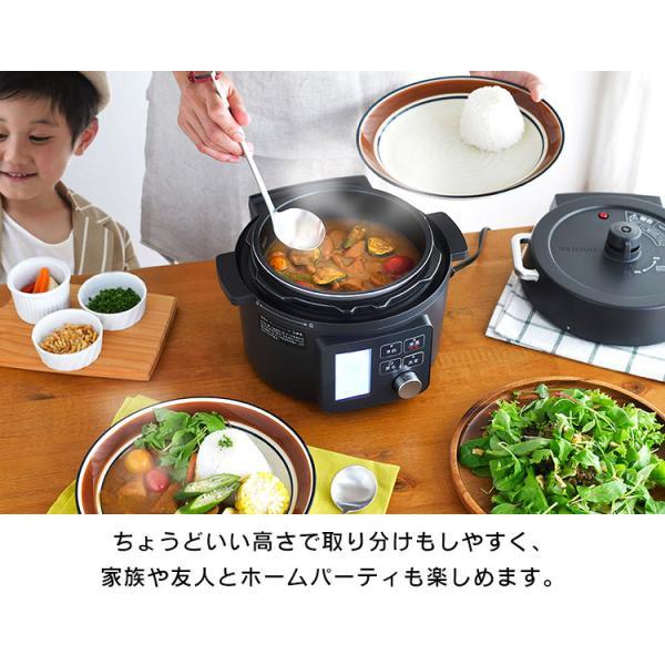 電気圧力鍋 2L 圧力鍋 アイリスオーヤマ 鍋 初心者 使いやすい 時短 レシピ 65メニュー なべ ブラック 2.2L KPC-MA2-B irisplaza 04