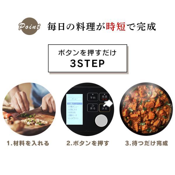 電気圧力鍋 2L 圧力鍋 アイリスオーヤマ 鍋 初心者 使いやすい 時短 レシピ 65メニュー なべ ブラック 2.2L KPC-MA2-B irisplaza 07